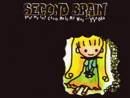 Second Brain
